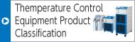 Themperature Control Equipment Product Classification