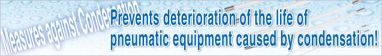 Measures against Condensation