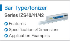 Bar Type/Ionizer