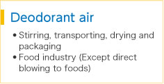 Deodorant air