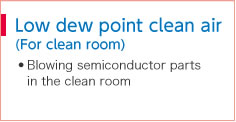 Low dew point clean air(For clean room)