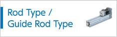Rod Type Guide Rod Type