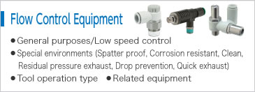 Flow Control Equipment