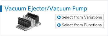 Vacuum Ejector/Vacuum Pump