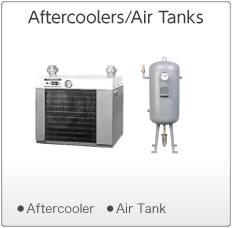 Aftercoolers/Air Tanks