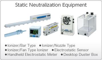 Static Neutralization Equipment/Ionizers