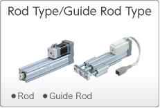 Rod Type/Guide Rod Type