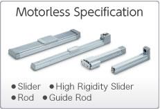 Motorless Type